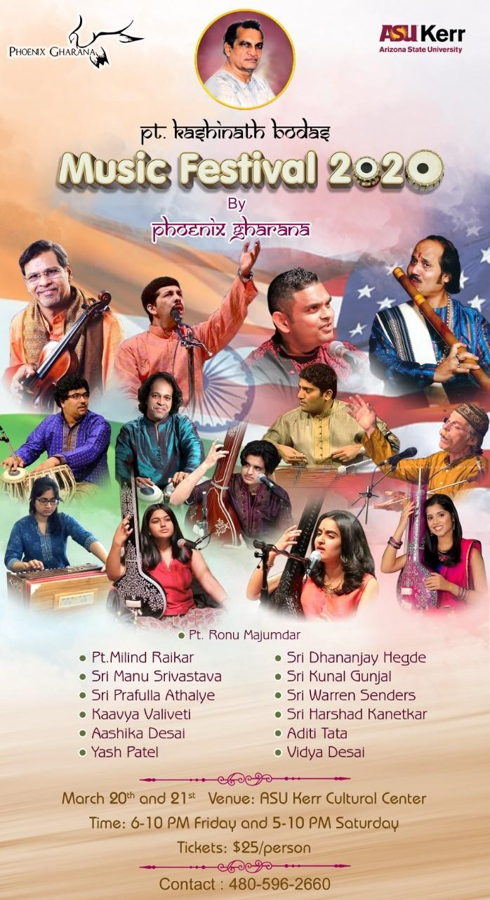 PT Kashinath Bodas Musical Festival 2020 poster with images of performing musicians